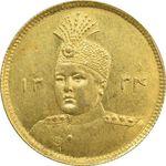 سکه طلا 1 تومان 1334 تصویری (تاریخ بزرگ) - MS63 - احمد شاه