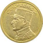 سکه طلا نیم پهلوی 1310 - AU58 - رضا شاه