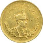 سکه طلا دو پهلوی 1308 تصویری - MS63 - رضا شاه