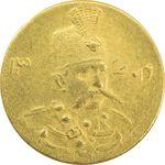 سکه طلا 5000 دینار 1319 تصویری - MS63 - مظفرالدین شاه