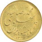 سکه طلا نیم پهلوی 1323 خطی - MS62 - محمد رضا شاه