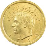 سکه طلا یک پهلوی 1339 - MS63 - محمد رضا شاه
