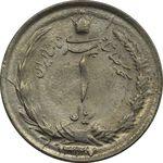 سکه 1 ریال 1337 - MS62 - محمد رضا شاه