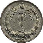 سکه 1 ریال 1338 - AU50 - محمد رضا شاه