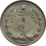 سکه 1 ریال 1339 - MS63 - محمد رضا شاه