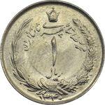 سکه 1 ریال 1340 - MS64 - محمد رضا شاه