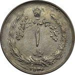 سکه 1 ریال 2536 آریامهر (دو تاریخ) - AU58 - محمد رضا شاه