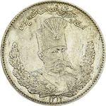 سکه 1000 دینار 1319 تصویری - PF58 - مظفرالدین شاه