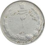 سکه 2 ریال 1322 - F - محمد رضا شاه
