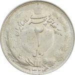 سکه 2 ریال 1324 - AU58 - محمد رضا شاه