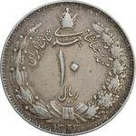 سکه 10 ریال 1324 - EF40 - محمد رضا شاه