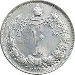 سکه 10 ریال 1324 - MS62 - محمد رضا شاه