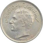 سکه 20 ریال 1351 - AU58 - محمد رضا شاه