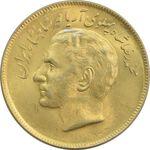 سکه 20 ریال 1353 بازی های آسیایی (طلایی) - MS62 - محمد رضا شاه