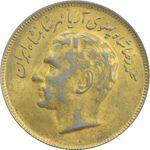 سکه 20 ریال 1353 بازی های آسیایی (طلایی) - AU - محمد رضا شاه