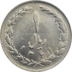 سکه 1 ریال 1361 (چرخش 50 درجه) - MS62 - جمهوری اسلامی