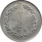 سکه 2 ریال 1358 - MS63 - جمهوری اسلامی