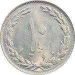 سکه 10 ریال 1360 - MS62 - جمهوری اسلامی