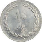 سکه 10 ریال 1364 (صفر بزرگ) پشت باز - MS63 - جمهوری اسلامی