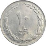 سکه 10 ریال 1364 (مکرر پشت و روی سکه) - صفر کوچک - پشت باز - MS61 - جمهوری اسلامی