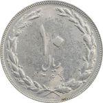 سکه 10 ریال 1364 (یک باریک) پشت بسته - AU58 - جمهوری اسلامی