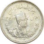 سکه 500 دینار 1306 (6 تاریخ سورشارژ) - AU55 - رضا شاه