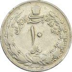 سکه 10 ریال 1336 (چرخش 80 درجه) - VF25 - محمد رضا شاه