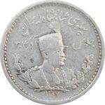 سکه 500 دینار 1307 - VF35 - رضا شاه