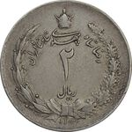 سکه 2 ریال 1310 - EF45 - رضا شاه