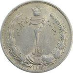 سکه 2 ریال 1311 (مکرر پشت سکه) - MS62 - رضا شاه
