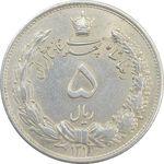 سکه 5 ریال 1313 (3 تاریخ باریک) - AU58 - رضا شاه