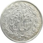 سکه شاهی 1303 - VF35 - ناصرالدین شاه
