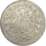 سکه شاهی 1313 و 130 (دو تاریخ) - MS61 - ناصرالدین شاه