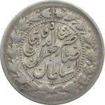 سکه 2000 دینار 1306 صاحبقران (سورشارژ تاریخ) - VF30 - ناصرالدین شاه