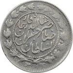 سکه 2000 دینار 1306 صاحبقران (3 تاریخ تنها) - EF40 - ناصرالدین شاه