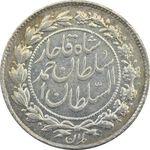 سکه 500 دینار 1330 - MS63 - احمد شاه
