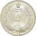 سکه 5 ریال 1313 (3 تاریخ باریک) - MS65 - رضا شاه