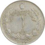 سکه 1 ریال 1323/2 سورشارژ تاریخ (نوع یک) - EF45 - محمد رضا شاه