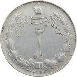 سکه 2 ریال 1322 - VF30 - محمد رضا شاه