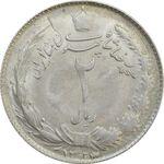 سکه 2 ریال 1323/2 (سورشارژ تاریخ) نوع یک - MS63 - محمد رضا شاه