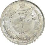 سکه 2 ریال 1324 - MS63 - محمد رضا شاه