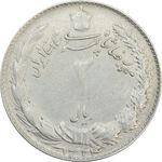 سکه 2 ریال 1324 (چرخش حدود 90 درجه) - VF35 - محمد رضا شاه