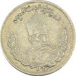 سکه 500 دینار تصویری 1323 (سایز کوچک) - MS61 - مظفرالدین شاه