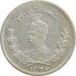 سکه 500 دینار 1327 تصویری - MS62 - محمد علی شاه