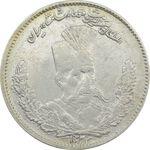 سکه 1000 دینار تصویری 1323 (مکرر روی سکه) - AU50 - مظفرالدین شاه