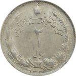 سکه 2 ریال 1323/2 (سورشارژ تاریخ) نوع دو - MS63 - محمد رضا شاه