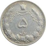 سکه 5 ریال 1323 - EF40 - محمد رضا شاه