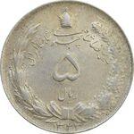 سکه 5 ریال 1323 - AU58 - محمد رضا شاه