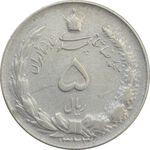 سکه 5 ریال 1323 - VF35 - محمد رضا شاه