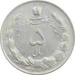 سکه 5 ریال 1328 - AU58 - محمد رضا شاه